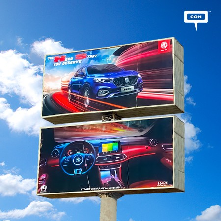 MG Speeds Across Cairo's Billboards Giving Audiences The Head Start They Deserve!