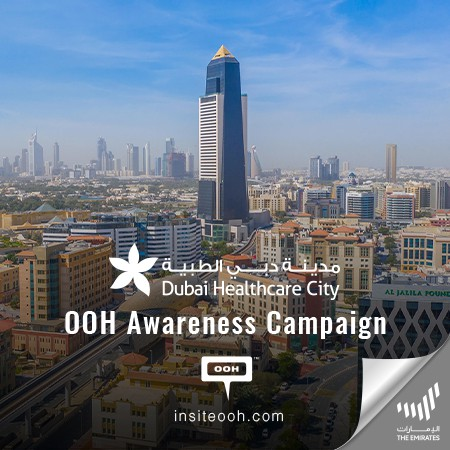 Dubai Healthcare City Climbs on UAE's Billboards with a New Awareness Campaign
