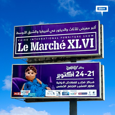 """Le Marché XLVI Announces on Cairo's Billboards to Host Abla Fahita, Introducing """"The Outlet"""" with an Alluring Discount"""