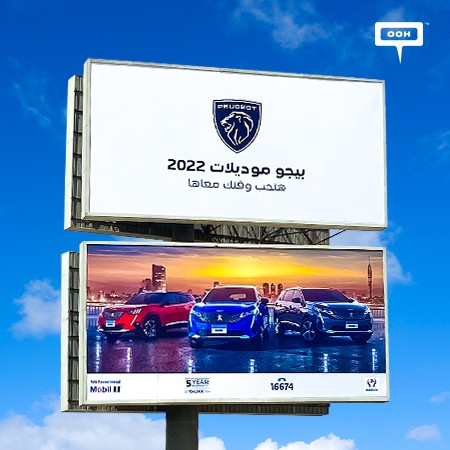 PEUGEOT's Vehicles Gang Up on Cairo's OOH Arena