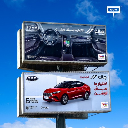 JAC Motors Break The Parameters With Its New J7 on Cairo's OOH Scene!