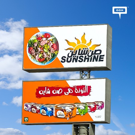 Sunshine Makes its Debut on Cairo's Billboards to Promote its Canned Tuna