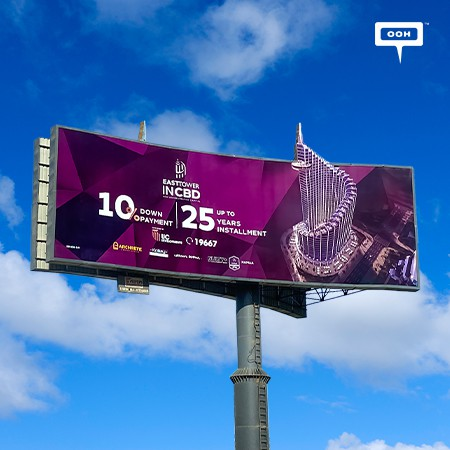 UC Developments Rises on Cairo's OOH Arena with EASTTOWER