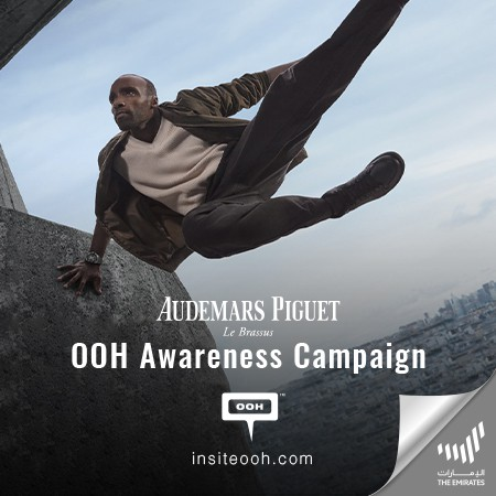 Audemars Piguet Celebrates Creative Independence with its Campaign on Dubai's Billboards