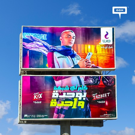 WE Promotes Dazzling Control Plans Kix & Tazabeet on Cairo's Billboards, Featuring Shahyn