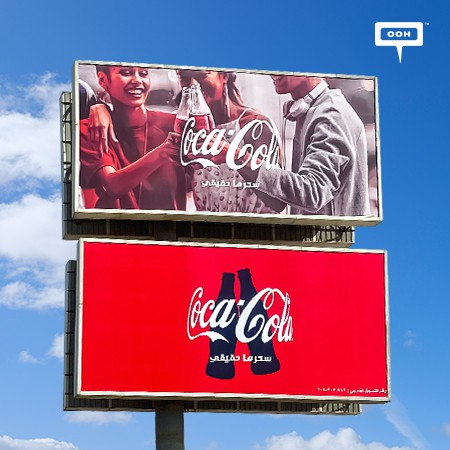 Coca-Cola Returns to Cairo's Billboards to Spread Joy and Cheerfulness