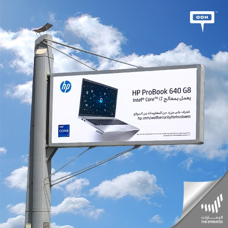 HP Lands on UAE's Billboards in A New OOH Campaign to Promote Its New ProBook 640 G8 Laptop