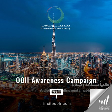 Dubai Electricity & Water Authority Launches an OOH Campaign in Dubai, Coinciding with Expo 2020