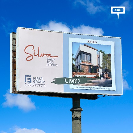 FIRST GROUP DEVELOPMENTS Promotes Silva on Cairo's OOH Landscape