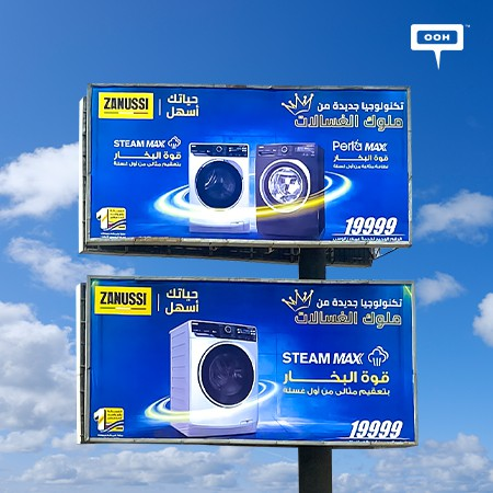 ZANUSSI Makes Lives Easier on Cairo's Billboards with the New Steam Max & Perla Max Washing Machines
