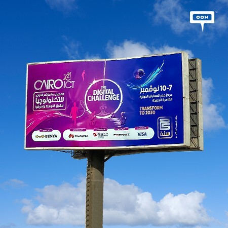 The 25th Edition of Cairo ICT Released on Cairo's Billboards to Showcase the Middle East's Latest Tech