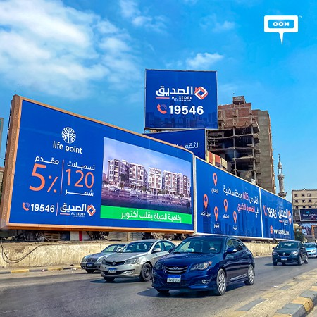 Al Sedek Releases a New Promotional OOH Campaign for Life Point on Cairo's Billboards